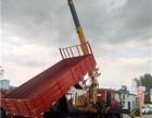 大运黄牌5吨3节臂带自卸