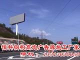 阜阳 滁州 宿州地区单立柱广告塔 高炮广告牌制作公司