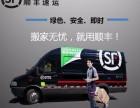 上海闵行专业搬家搬厂,货运出租电话,正规注册 价格合理