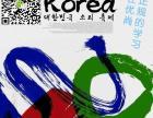 优尚韩语暑假班欢迎您