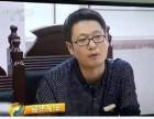 北京请律师到看守所刑事会见一次多少钱