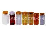 厂家直销 虫草含片专用保健品包装、透明高档瓶、药瓶用瓶盖