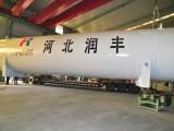 天然气低温储罐设备专业厂家面向全国推广
