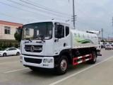 周口低价出售5吨至20吨洒水车抑尘车绿化环保洒水车厂家直销