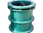 沧州专业的柔性防水套管批售|优质的柔性防水套管生产
