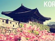 韩语周日晚上班,零基础学习 学韩语到山木培训青浦