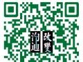 中英文母语级翻译 口译笔译 语音输入输出 英语事项