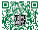 中英文母语级翻译 为您全心全译 助力事业成功