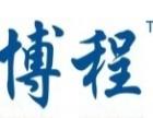2016年四川教师公招笔试培训班