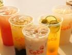 重庆coco奶茶加盟好不好?coco奶茶加盟店费多少?