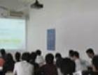 厦门邦初Android开发就业班