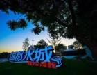 温都水城会议酒店承接10-5000人住宿,会议,用餐