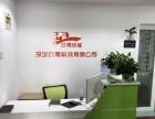 深圳上门到店苹果三星华为全系列手机外屏更换主板维修