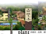 上海别墅标识设计价格 柏熙供别墅标识设计