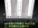 厂家批发 led T5一体化格栅灯 24W 600x600灯盘