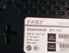 迅捷FR40有线路由器,买了本本不用了,35包邮出售。