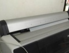 爱普生9908打印机装让