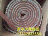 衡水天麒橡塑生产制品型遇水膨胀止水条