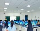 环球雅思,外语培训,精准定向培养专业出国人才