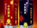 贵州中黔汇商城消费返模式系统定制开发