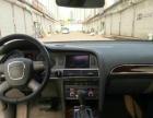 奥迪 A6L 2005款 2.4 自动 技术型