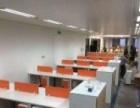 厂家订做办公桌、办公沙发、办公椅、文件世