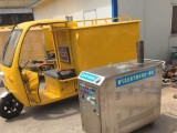 高压蒸汽清洗一体机 移动电动三轮蒸汽洗车机 小投入大回报