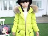 鸭鸭童装儿童羽绒服女童短款轻薄轻便男童外套中大童小童男女