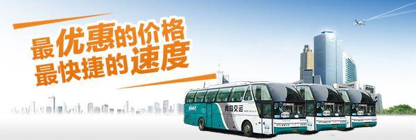大巴车莆田到秦皇岛客车专线直达13701455158长途卧铺