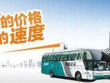 盘县到济南大巴车时刻表/汽车需要多久18669012223