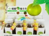 干果蜜饯荣园牌60克天然柠檬/老香黄/咸金枣/话梅/蜂蜜柚子丹等