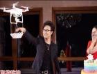 温州影视无人机航拍服务,高清4k相机,价格合理