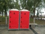 临时活动厕所,工地厕所,冲凉房,化粪池,保安亭,户外厕所等出