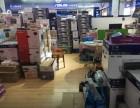 上海复印机租赁的优势与好处通增办公总结归纳如下