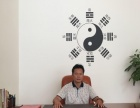凌大师专业研究风水、择日二十年,著名风水大师
