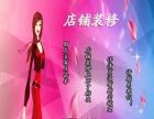 沈阳淘宝美工外包海报页面