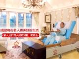 北京护理床厂家直供新一代智能加宽多功能电动翻身护理床