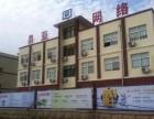 北京淘宝代运营公司 专注淘宝代运营服务