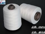 生产封包线 生产各种缝包线 生产缝包机用线