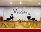 上海亚晶投资有限公司