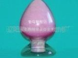 供应葡萄糖酸钴添加剂