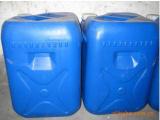 2-氯-5-硝基-烟酸 质优价廉