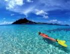 小众海外推荐斐济旅游景点推荐