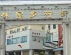 【降价啦】108万急售龙鑫商城当迹店面,证件齐全