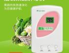 厂家生产供货 活氧机 空气净化器 果蔬解毒机