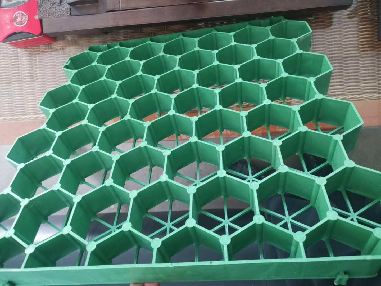 塑料平口植草格 塑料平口植草格批发 塑料平口植草格供应