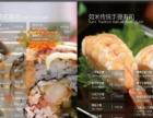 北京如米餐饮有限公司加盟官网/加盟费用/项目详情