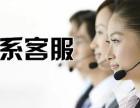 北京庆东热水器(维修点)24H维修联系方式多少?