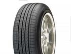 韩泰轮胎215/55/17/H426