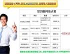 在小县城开什么店赚钱1-5万项目 钱景广阔先到先得